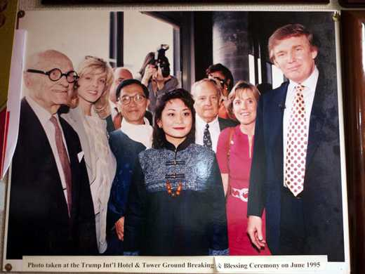Blog de Feng Shui - Maestro Feng Shui de Donald Trump