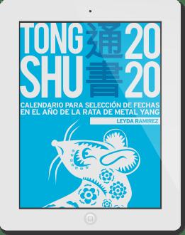 Tong Shu 2020
