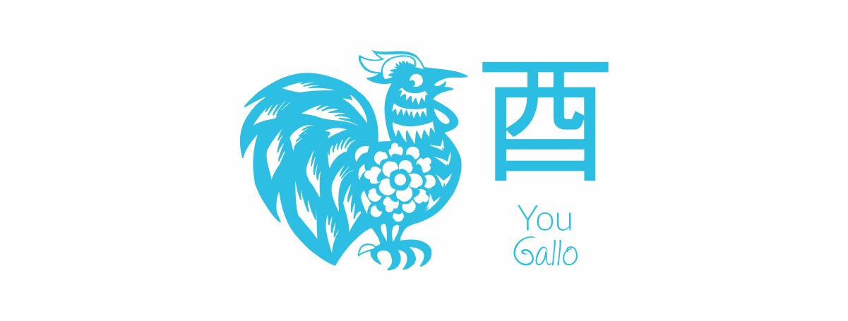 Astrología China del Mes∼ Septiembre 2020