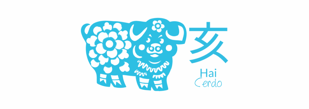 Tong Shu • Calendario Chino para el Año 2020